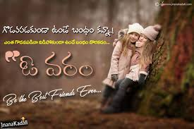 Best Ever Relationship Quotes In Telugu Images Love Quotes