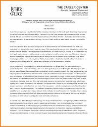 best solutions of sample essay for grad school application for best solutions of sample essay for grad school application for format layout