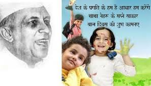 children day card in hindi coloring pages 14 children day card in hindi