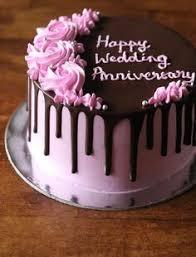 Latest Hd Happy Anniversary Bhaiya N Bhabhi Cake Images Twistequill