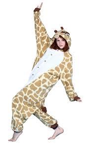 bcozy cushi giraffe costume