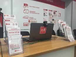 Продажи в кредит увеличивают оборот на % ru Программа позволяет одновременно обрабатывать кредитные заявки в нескольких банках То есть заполнив одну анкету клиента в программе c point