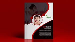 Photoshop Design Flyer Baby Care Flyer Design Photoshop Cc Tutorial