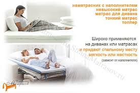 Аскона - Наматрасник Topper Massage - купить в интернет ...