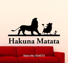 Lion King Wallpaper For Bedroom Online Get Cheap Lion King Mural Aliexpresscom Alibaba Group