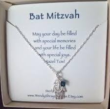bar mitzvah gift bat mitzvah hanukkah gift by wendyshraydesigns
