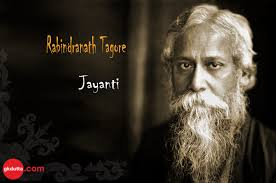 bow to gurudev rabindranath tagore on his th birth anniversary bow to gurudev rabindranath tagore on his 155th birth anniversary gk dutta