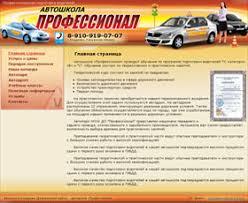 Автоматизация транспортной компании диплом  что есть несколько возможных направлений транспортная компания в иркутске желдорэкспедиция развития транспортной компании Грузовые перевозки