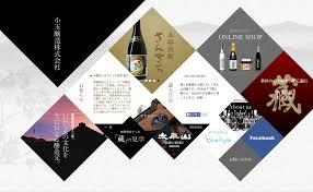 2015年も使えそうな和風webデザインについて考える Nejimaki Box