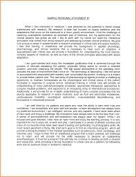 medical school essays co medical school essays
