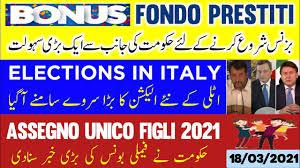 Bonus Famiglia Assegno Unico Figli 2021 Good News    Bonus Fondo Prestiti     Italy Goverment Update - Traptown News Media, Italy