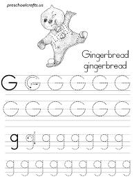 j worksheets for kindergarten