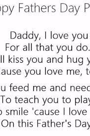Everydayhero Fathersdayquotes