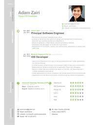 Resume AdamZairi Fascinating Ios Developer Resume