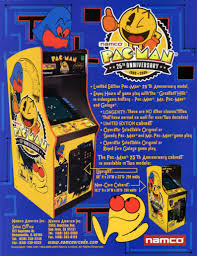 1942 Arcade Cabinet Colfax Video Games The 1up