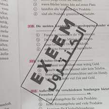 تداول صور امتحان اللغة الفرنسية والألمانية للثانوية العامة 2021 أدبي -  جريدة المال