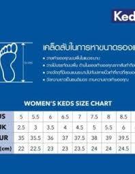 Keds Shoe Width Size Chart Keds Shoe Size Chart Bedowntowndaytona Com