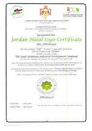 Jordan Halal Logo Certificate Jordina