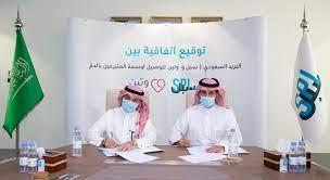 الأخبار والفعاليات - المركز الإعلامي   البريد السعودي