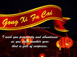 People celebrate lunar new year in many different ways, but all the celebrations are about wishing everyone the very best for the year ahead. Chinese New Year Wishes And Messages Wordings And Messages