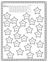 kindergarten sight word printables – rosecrandell.club