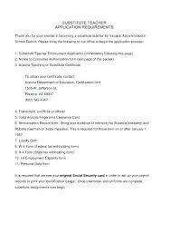 Arizona Substitute Teaching Certificate – Palacio-Riezu.com