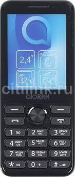Простой <b>кнопочный телефон</b> на 2 сим-карты небольших размеров
