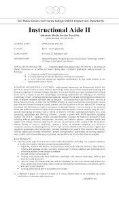 Instructional Aide Resume Www Omoalata Com
