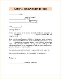 simple resignation letter sample for personal reasons simple teacher letter of resignation example uk letter of example letter of resignation