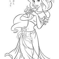 Small Picture Coloring Pages Disney Jasmine Archives Mente Beta Most Complete