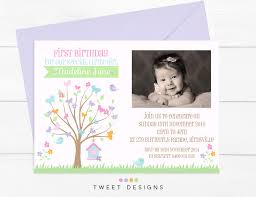 erfly photo invitation erfly 1st birthday invitation erfly photo card garden party invitation
