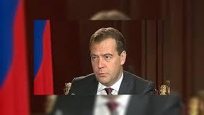 Вести ru Дмитрий Медведев утвердил новый порядок защиты диссертаций Дмитрий Медведев утвердил новый порядок защиты диссертаций
