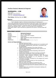 Hvac Technician Resume Examples And Refrigeration Maintenance Hvac