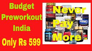 best workout drink supplement in india 2017 muscleblaze c4 optimum nutrition on jym