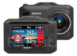 Купить <b>видеорегистратор Recxon</b>. Сравнить цены на ...
