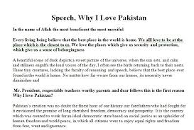 english essay speech  s happy independence day speech 15th speech