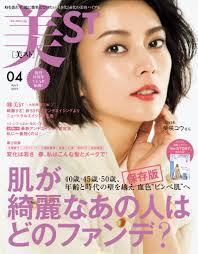 柴咲コウさんの髪型2019年最新ボブのカットを解説美スト2019年4月号