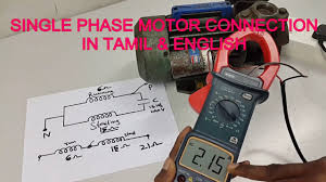 single phase motor connection how to connect single phase motor in tamil english