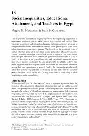 education and social inequality essay << research paper academic education and social inequality essay