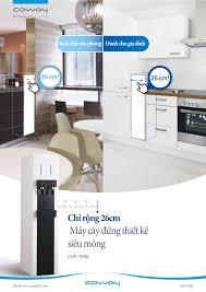 Máy lọc nước nóng lạnh Coway CHP-590R