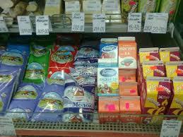 Реферат Сравнительная товароведная характеристика молока и сливок  Рис 1 Ассортимент молока в магазине Продукты