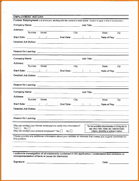 Printable Application For Medi Cal Dogs Cuteness, - Daily Quotes ...