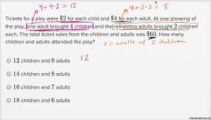systems of linear equations word problems harder example khan academy