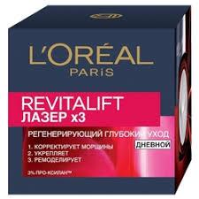 «Крем L'Oreal Paris Revitalift Laser x3 <b>дневной</b>» — Результаты ...