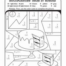 Please use any of the free, printable math coloring sheets below in your classroom or at home. Coloring Teaching Our Kids