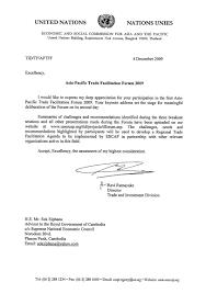 dr sok siphana appreciation letters