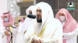 يستفتح الشيخ بندر بليلة سورة البقرة في ليلة 1 رمضان 1442 هـ - YouTube