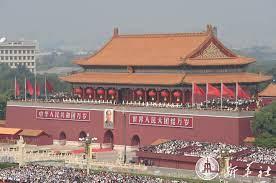 จัตุรัสเทียนอันเหมิน' ตกแต่งยิ่งใหญ่เฉลิมฉลองวันชาติจีน