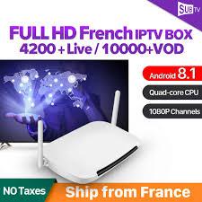 <b>Leadcool IPTV France Arabic</b> Android 8.1 Rk3229 Quad Core ...