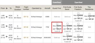 How To Search Etihad Award Space Using American Aadvantage